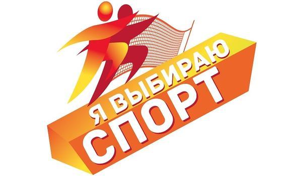 novosti-12-11-2014